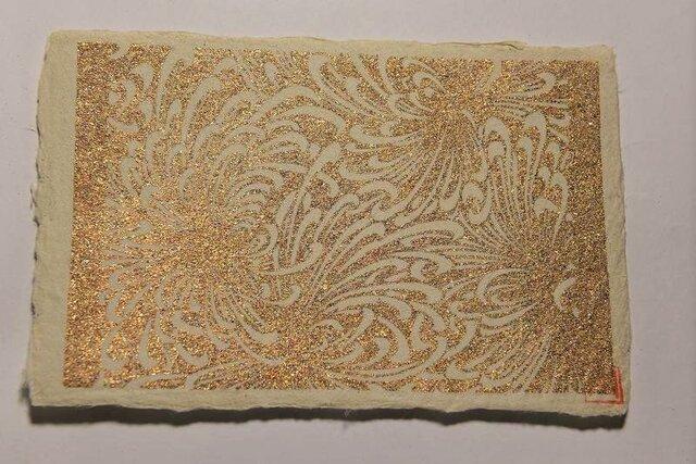 ギルディング和紙葉書 乱菊 黄混合箔の画像1枚目