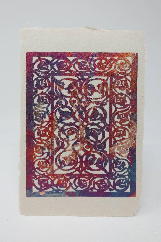 ギルディング和紙葉書 レース 赤混合箔の画像1枚目