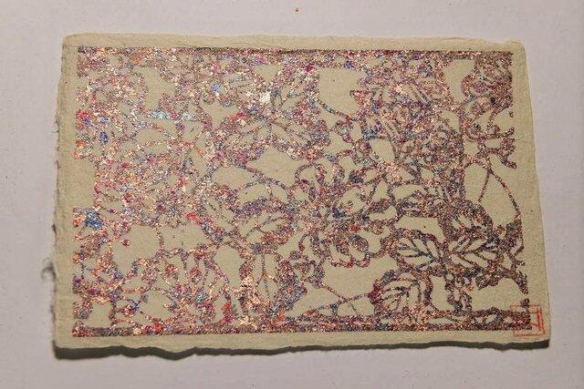 ギルディング和紙葉書 花園 赤混合箔の画像1枚目