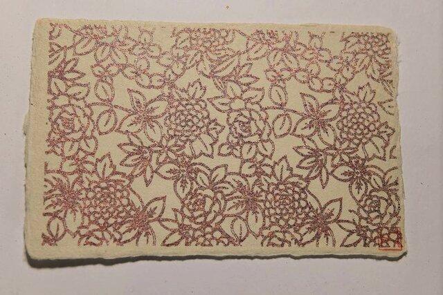 ギルディング和紙葉書 薔薇 赤混合箔の画像1枚目