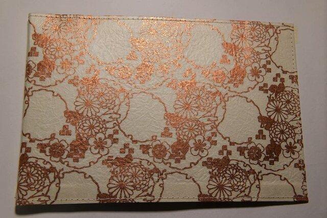 ギルディング和紙ブックカバー 菊白地銅箔の画像1枚目