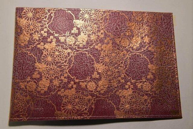 ギルディング和紙ブックカバー 菊赤地銅箔の画像1枚目