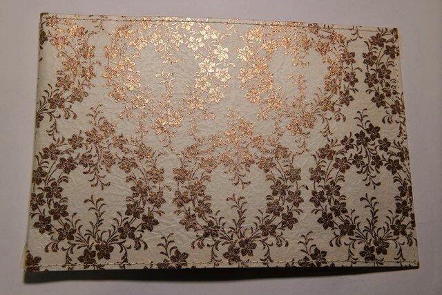 ギルディング和紙ブックカバー 桔梗白地黄混合箔の画像1枚目