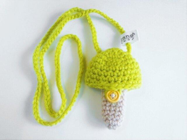 ホルン マウスピースケース(毛糸)キノコ型【黄緑色】首掛け用の画像1枚目