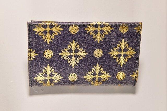 ギルディング和紙カードケース 西洋花紫地金箔の画像1枚目