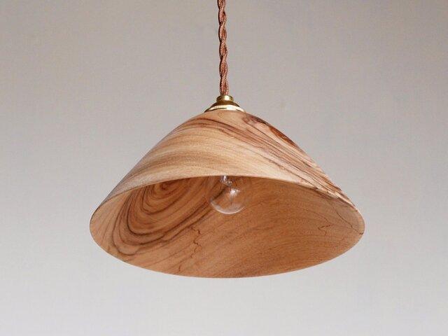 木製 ペンダントランプ 楠(クス)材1の画像1枚目