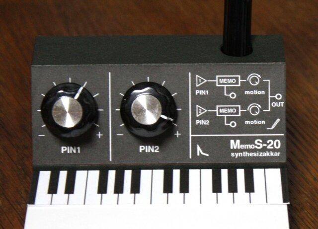 【メモ】MemoS-20PE シンセサイザー型・ペンスタンドメモ・SKP付きの画像1枚目
