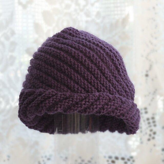毛100% ななめ編みのニット帽子(青むらさき色)の画像1枚目