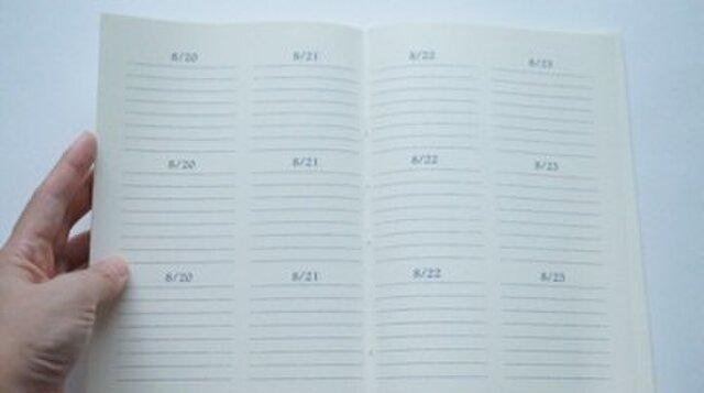 3年手帳☆お好きな布で!あなただけの3年日記の画像1枚目