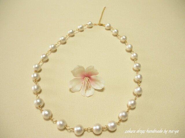 【再販】コットンパールのネックレスの画像1枚目