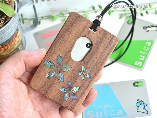 木製パスケース【キキョウ】ウォールナットの画像1枚目