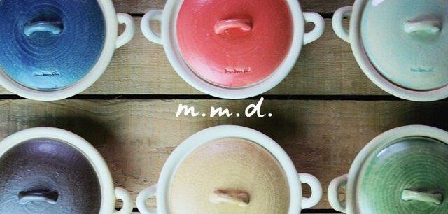 目玉焼用土鍋 - m.m.d. -の画像1枚目