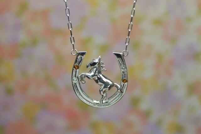 【受注製作】Lucky horse 〜幸せへのかけはし〜(ネックレス)の画像1枚目