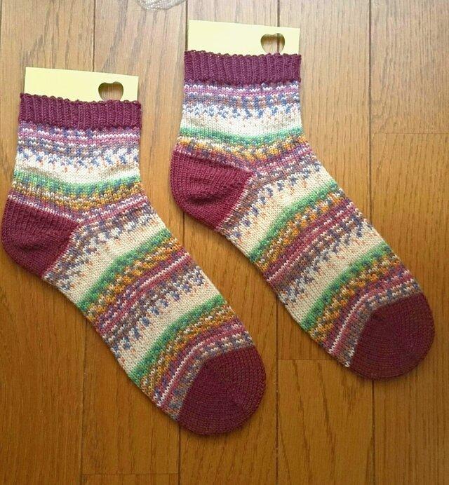 手編み靴下 opal 気仙沼 秋の画像1枚目
