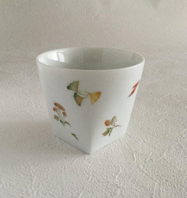 秋色のカップの画像1枚目