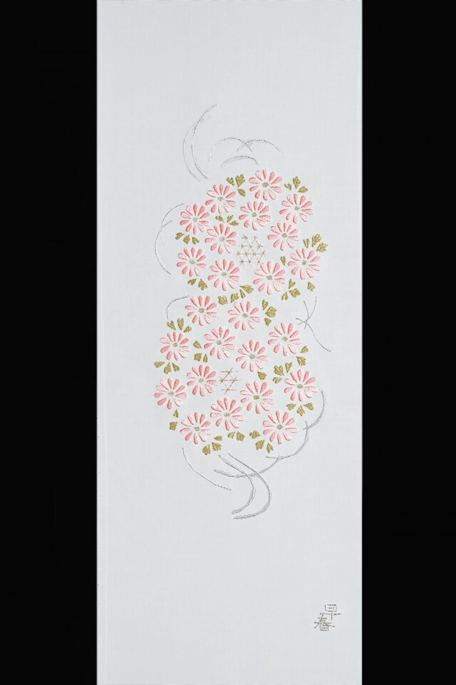 菊の画像1枚目