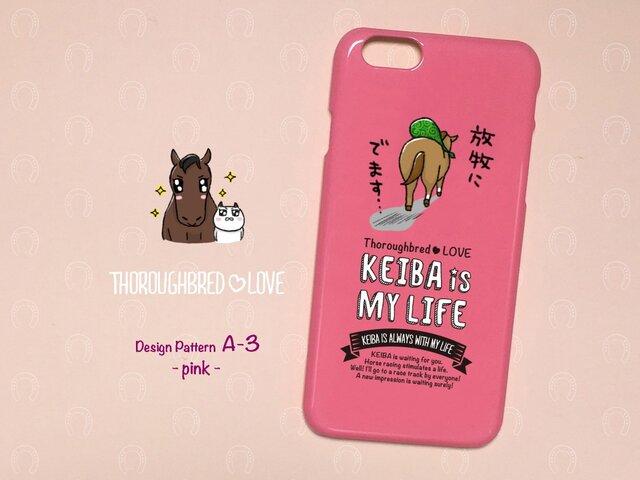 『サラブレッドLOVE』スマホケース デザインA-3タイプ〈ピンク〉 iPhoneX/7Plusも!の画像1枚目