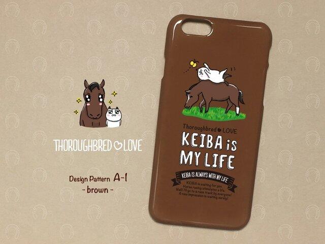 『サラブレッドLOVE』スマホケース デザインA-1タイプ〈ブラウン〉 iPhoneX/7Plusも!の画像1枚目