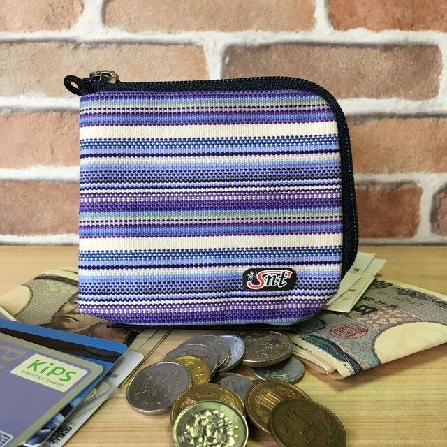 オシャレで機能的!旅に便利な、カード・お札・コイン用 先染め帆布財布 紫の画像1枚目