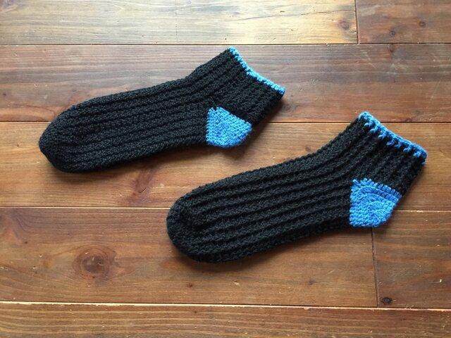 手編みのルームソックス ブラックの画像1枚目