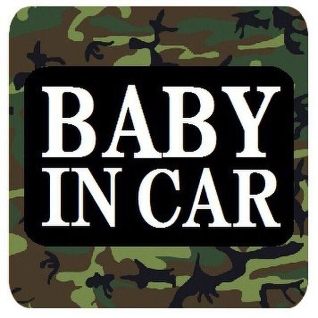 カモフラージュ 迷彩柄 BABY IN CAR マグネットステッカーの画像1枚目
