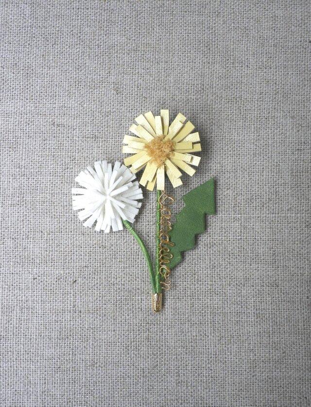 Dandelion ブローチの画像1枚目