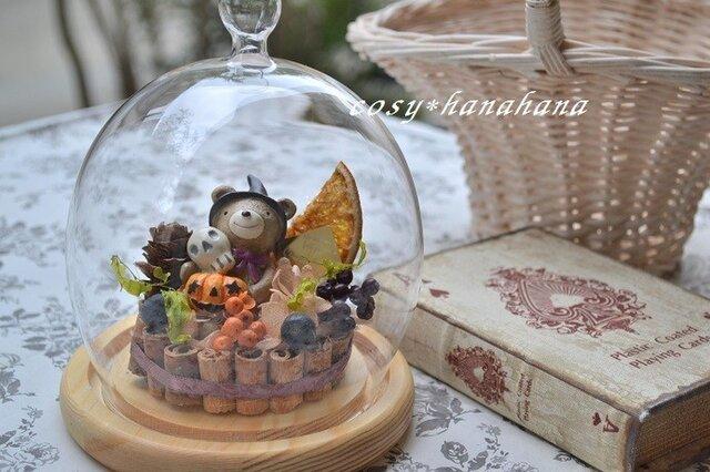【季節の】タルトフラワーケーキ*ハロウィンの画像1枚目
