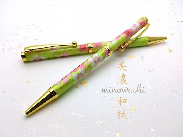 和紙のボールペン♪日本の伝統 美濃和紙♪の画像1枚目