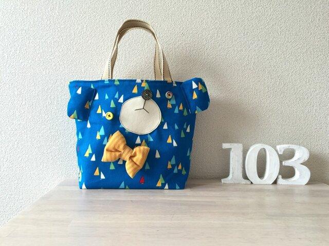 くまさんminiトートバッグ【Blue】の画像1枚目
