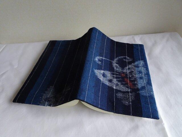 久留米絣:蝶の文庫本カバー(C-5)の画像1枚目