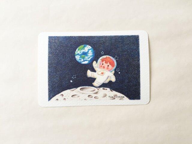 月から見た地球 ポストカード no.142の画像1枚目