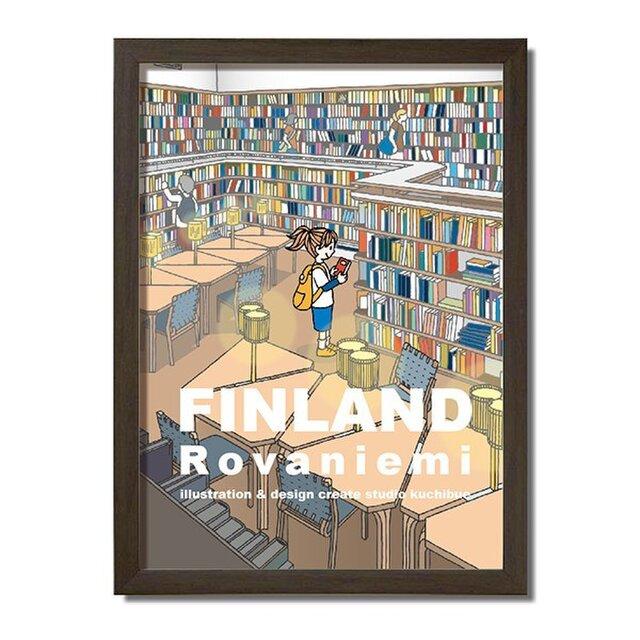 ポスターA3サイズ 図書館/(フィンランド・ロバニエミ)の画像1枚目