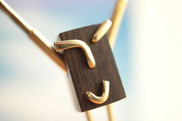 0035「黒檀+真鍮」ひとこと mokujiiの画像1枚目