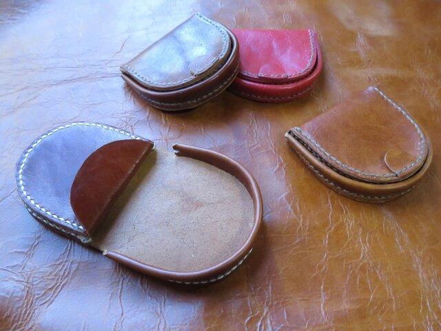 (選べる革、ステッチ)馬蹄型小銭入れの画像1枚目