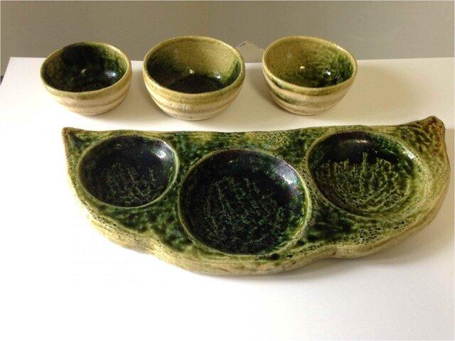 織部豆形皿(お値下げ致しました!)の画像1枚目