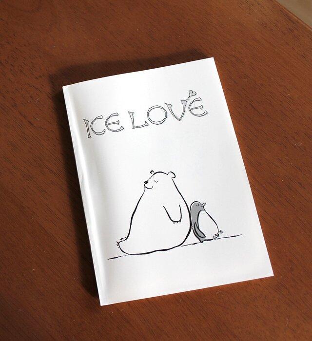 ICE LOVE_ミニ絵本の画像1枚目