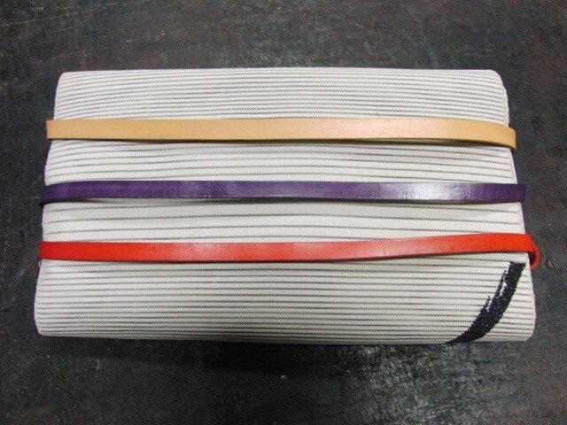 帯締めベルト(紫/赤のうち1本)本革11mm幅 着物浴衣に市販の帯留め使用も可能の画像1枚目