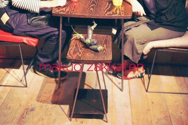 サイドテーブル ☆送料が安くなりました☆の画像1枚目