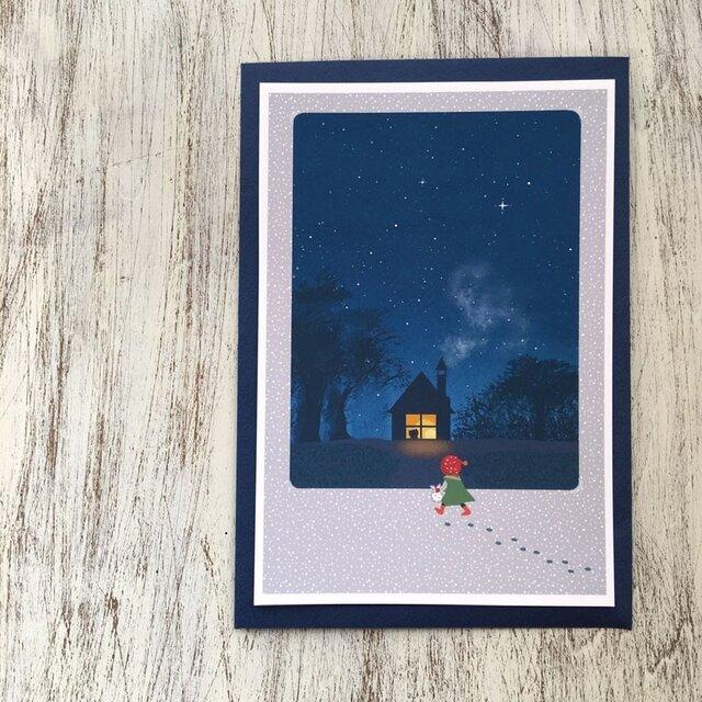 星降る夜、ともだちの家 レターセットの画像1枚目