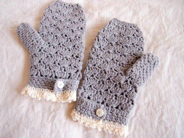 クロッシェニットのコットン&シルクのミトン(手袋)の画像1枚目