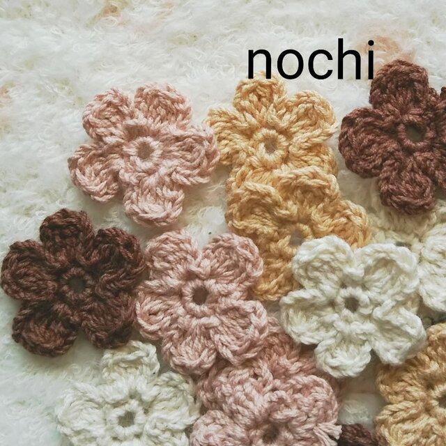 毛糸のお花のモチーフ  16枚セットの画像1枚目
