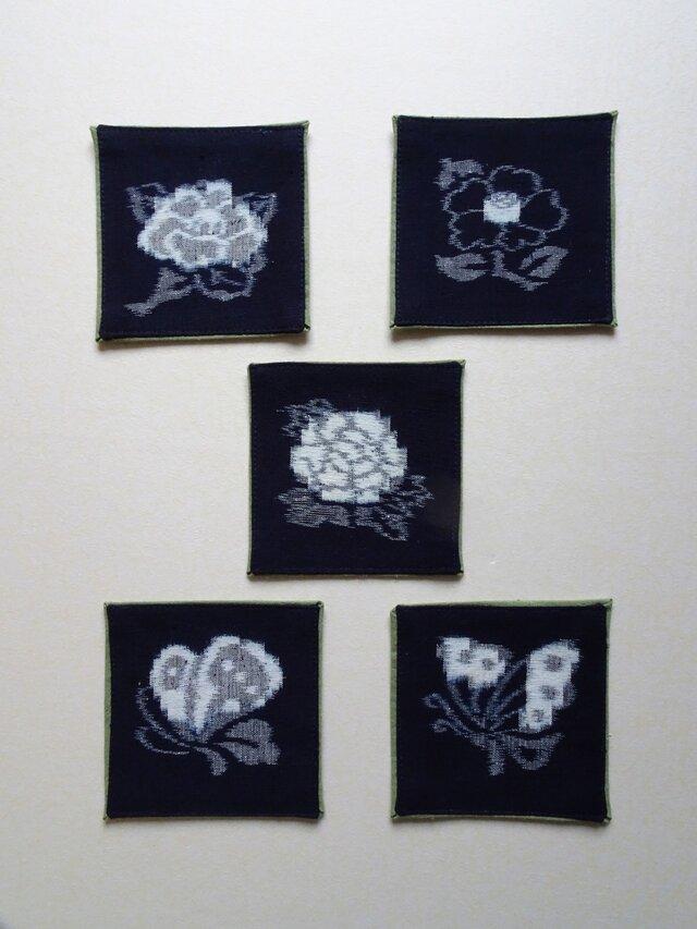 手織り久留米絣:絵替わりコースター5枚組(T-14)の画像1枚目