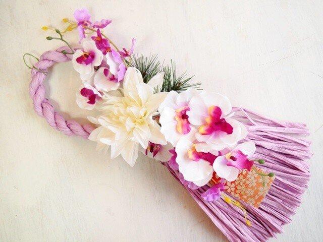お花が可愛いお正月飾り*ループP1602の画像1枚目
