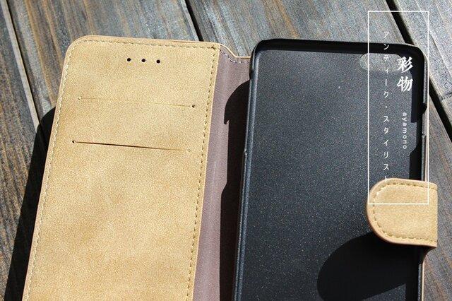 9b0243181 受注製作】シックな美 なめらか牛革iphone7/plusケース 丈夫な作り ...