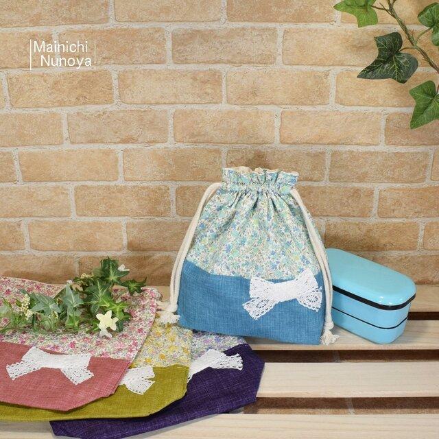 花柄&リボンの弁当袋:ピンク・紫・水色・黄色の画像1枚目