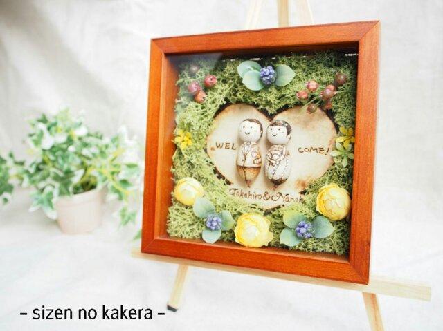 結婚式用 アイランドモスを敷き詰めた 焼き絵の木製ウェルカムボート 新郎新婦ウッド人形 ナチュラルの画像1枚目