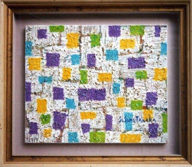 Lavender Gardenの画像1枚目