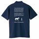 Natural Horsemanship ドライ・ポロシャツ メトロブルーの画像